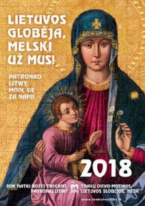 Dievo Motinos su Kūdikiu paveikslas